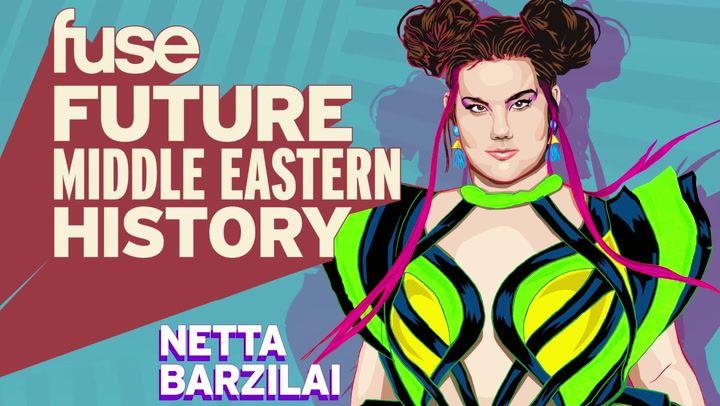 Future Middle Eastern History: Netta Barzilai